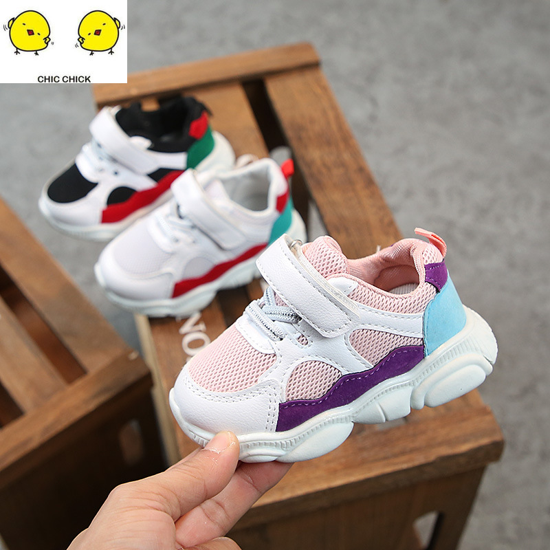 Baby Boys And Girls Toddler Shoes Infant Sneakers Newborn Soft Bottom First Walk Non-slip Fashion Shoes Shoes Baby Girl