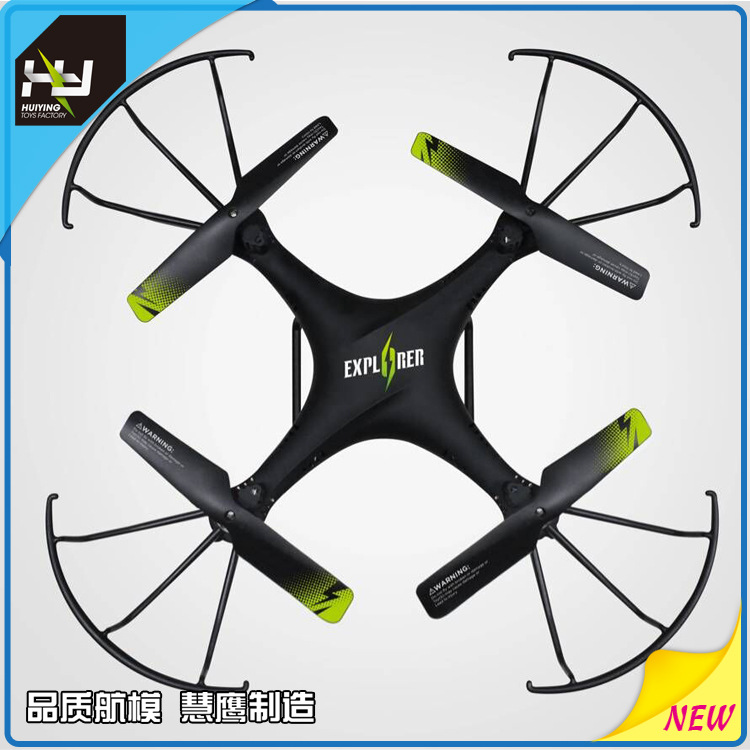 Hui Eagle Toy Hy2016 Remote Control Aerial Photography Quadcopter Unmanned Plane Model Toy