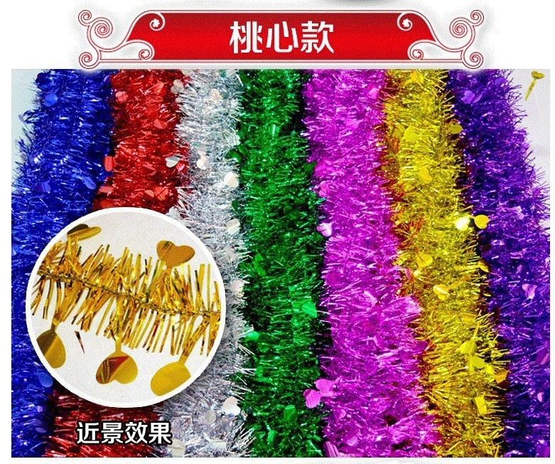 Decorative Christmas Ribbon Color Stripes Supplies Latte Art Decoration Party Birthday Activity Marriage Room New Year's Day Woo
