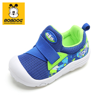 BOBDOG house kids shoes non slip breathable baby shoes sports and leisure Boys and girls shoes 21808