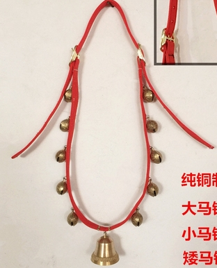 Horse Neck Bell Clapper Horse Copper Bell Equestrian Equipment Horse Accessories Dressage