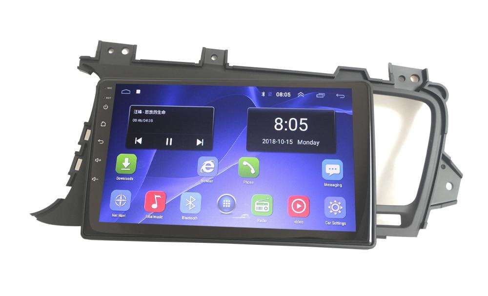 9寸 起亚K5  A7  收音menu