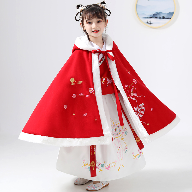 Hanfu Girl New Clothes Chinese Traditional Costume Child Embroidered Cape Cloak Performance Clothing Plus Cashmere Hooded Cape