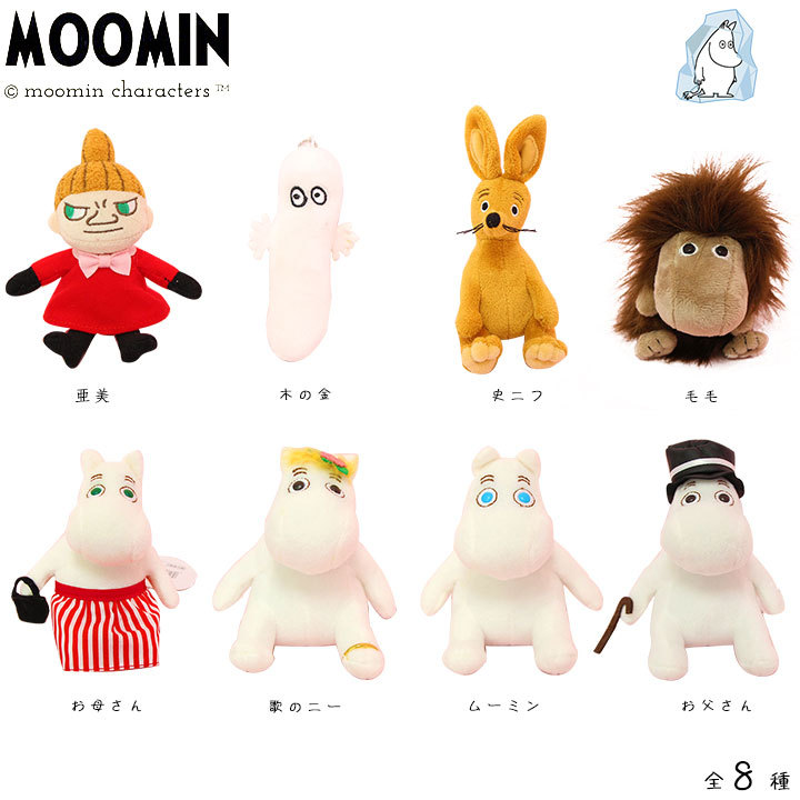 Genuine Authorized Popularity GIRL'S Heart Cute MOOMIN Asian American Furry Dryad History Neve Plush Doll Pendant Meng image