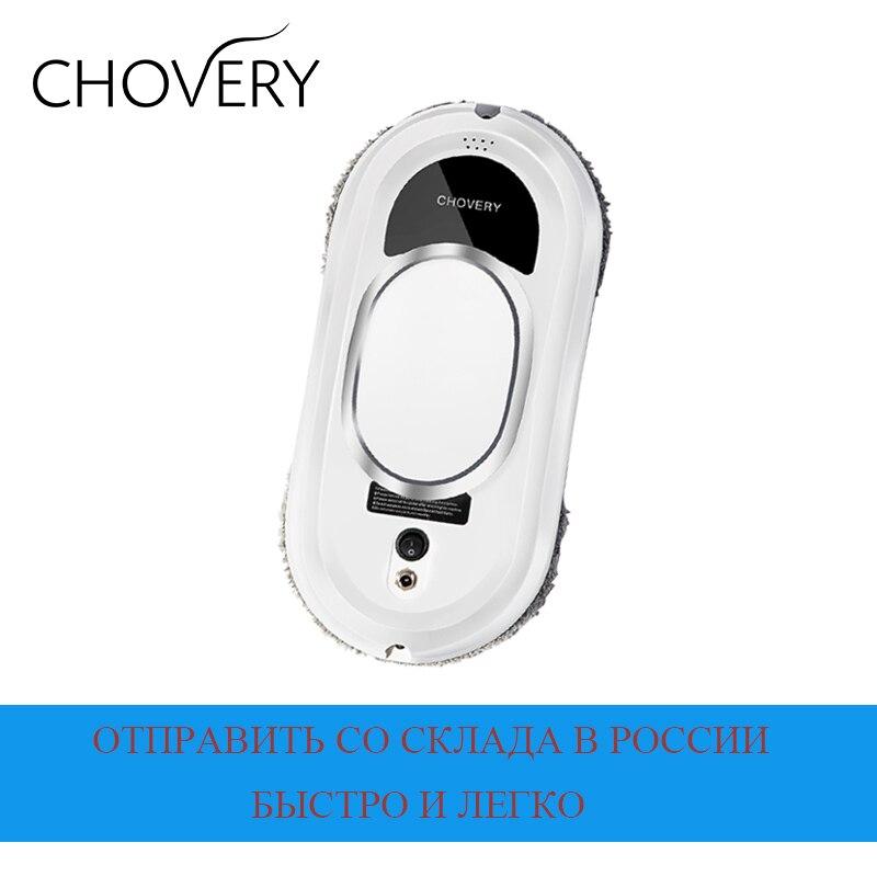 Робот пылесос для очистки окон робот пылесос для очистки окон и стекла робот Электрический Очиститель окна 2020 CHOVERY|Электрические стеклоочистители|   | АлиЭкспресс