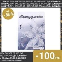 Бумага А4, 100 листов