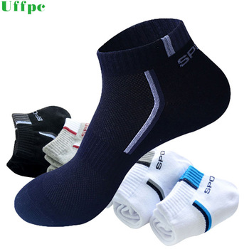 5 Pairs/lot Men Socks Stretchy Shaping Teenagers Short Sock Suit For All Season Non-slip Durable Male Socks Hosiery New