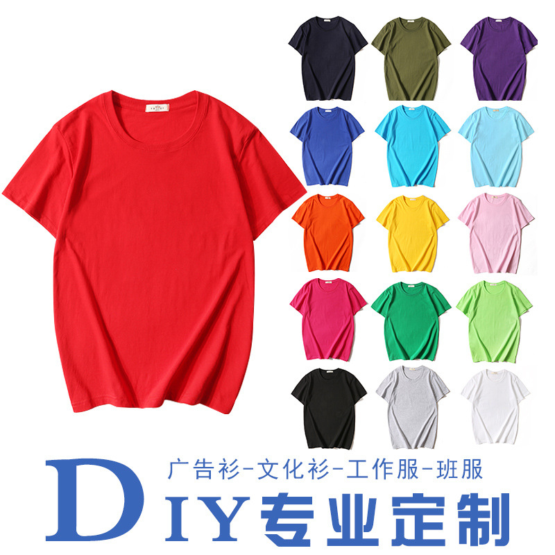 New Men Fashion Breathable Men's Short Sleeve T-Shirts Tight Running Fitness Shirt Slim Fit Quick-drying Shirts Tee Tops