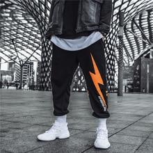 US Size Streetwear Sweatpants Men Jogger Elastic Waist Trousers 2019 Fashion Autumn Mens Joggers Casual Sweat Pants DG183