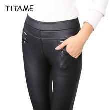 Titame женские Штаны из искусственной кожи с высокой талией