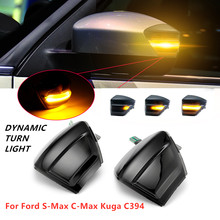 Dynamic Turn Signal Light LED Side Rearview Mirror Indicator Light For Ford S-Max 2007-2014 C-Max 2011-2019 Kuga C394 2008-2012