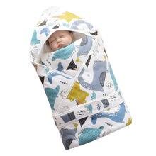 Муслиновое детское одеяло хлопковый квадратный конверт супермягкого