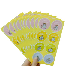 80pcs/lot Cartoon Elephant Happy Birthday Paper Seal Sticker Gifts Decorative Package Sealing Label For Handmade Products