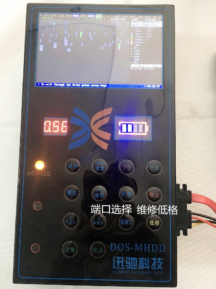 HDD Test Tools Hard Disk Drive Repair Tools Test Machine, Portable Mobile MHDD DOS Tester, Mini MHDD Machine