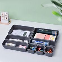 Plastic Storage Box 8pcs/set Waterproof Sundries Storage Separate Cosmetic Underware Organizer Desk Box Organizer Office Decor