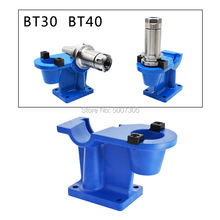 Bt30 bt40 держатель инструмента затягивающее приспособление