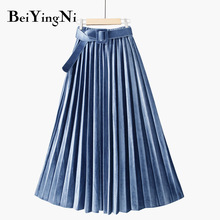 Beiyingni Autumn Winter Skirt Women With Belt Long Metallic Silver Maxi Pleated Skirt Midi High Waist Fashion Vintage Saia Party
