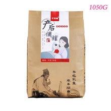 1050 г большая сумка для ног банный пакет женщин Послеродовое