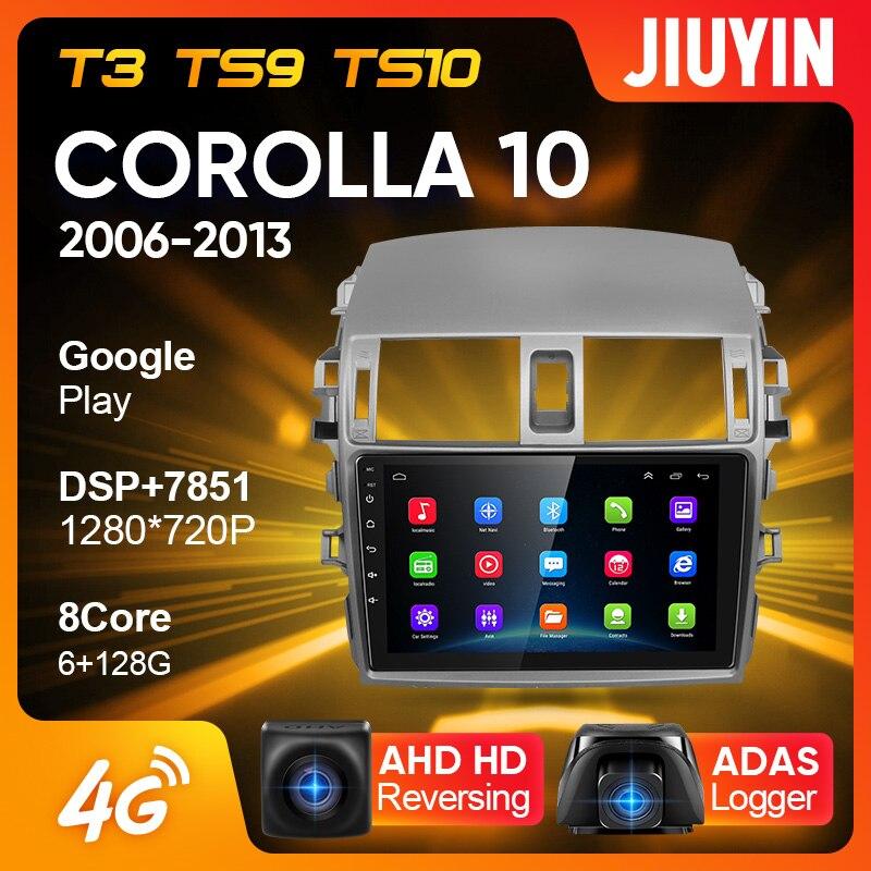 JIUYIN Тип C автомобильный Радио Мультимедиа Видео плеер навигация GPS для Toyota Corolla 10 E140 E150 2006 - 2013 Android No 2din 2 din
