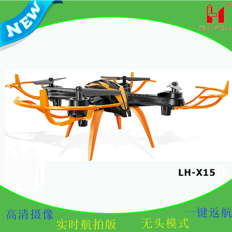 Li Huang X15 Remote-control Four-axis Aircraft Real-Time Drone For Aerial Photography Remote Control Aircraft Drop-resistant Mod