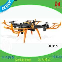 Li Huang X15 pilot czteroosiowy samolot Drone w czasie rzeczywistym do fotografii lotniczej pilot zdalnego sterowania odporny na upadek Mod na