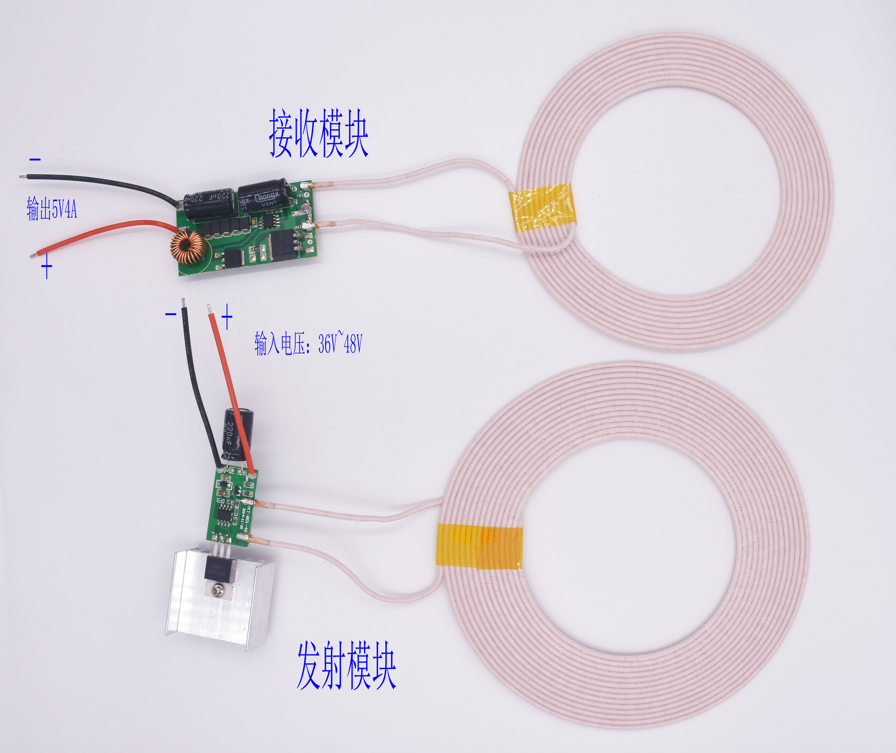 50mm Long Distance 5V4A High Current Wireless Charging Power Supply Module XKT801-46