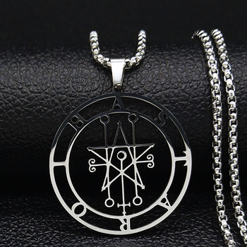 Astaroth Sigil Goetia Stainless Steel Necklace Solomon Demon Seal Satan Sigil satanique patch PIN Jewelry Christmas Gift image