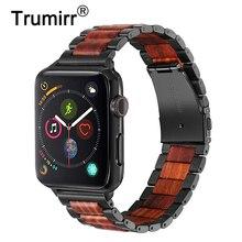 Natura drewno i stal nierdzewna pasek do zegarka iWatch Apple Watch seria 5 4 3 2 1 44mm 42mm 40mm 38mm czerwony pasek z drzewa sandałowego