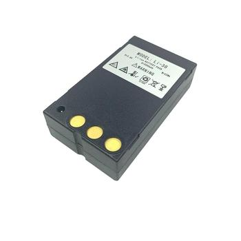 2020 Brand NEW grey South Ruide LI-30 battery for South NTS-332R4 332R10M 341R10A RTS822R4 822R10M total stations 7.4V 3000mah