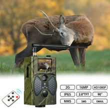 лучшая цена Suntek HC300M Hunting Camera GSM 12MP 1080P Photo Traps Night Vision Wildlife infrared Hunting Trail Cameras hunt Chasse scout