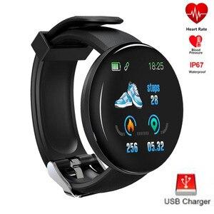 Смарт-часы D18, смарт-браслет для мужчин, пульсометр, кровяное давление, Bluetooth, умные часы, фитнес-трекер, браслет для здоровья, водонепроницае...