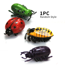 Baby Kid Plastic Vibration Mini Scary Prank Toy Cicada Play Trick Creepy Animal Random Color