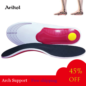Arihol Arch Support Insole for