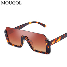 цены MOUGOL 2019 Europe and the United States trend rivet Siamese sunglasses men and women general models sunglasses glasses UV400