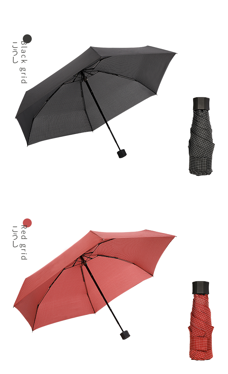 Light weight foldable umbrella Yarn-dyed Waterproof Travel Parasol Windproof Umbrella