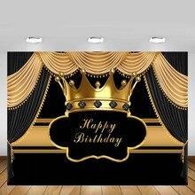 Mehofond الذهب تاج أسود الستار الصبي عيد ميلاد التصوير خلفية الأمير الأطفال حزب صورة ديكور لوازم ل صورة المتصل