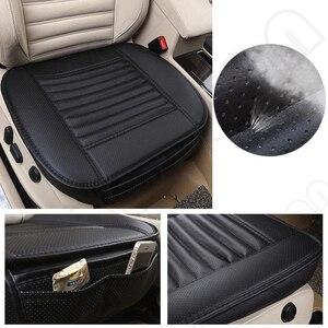 Image 2 - 1 шт. чехол для сиденья автомобиля без спинки из искусственной кожи бамбуковый уголь подушка для сиденья автомобиля Нескользящая крышка сиденья