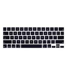 Силиконовый чехол для клавиатуры ноутбука Защитная пленка apple