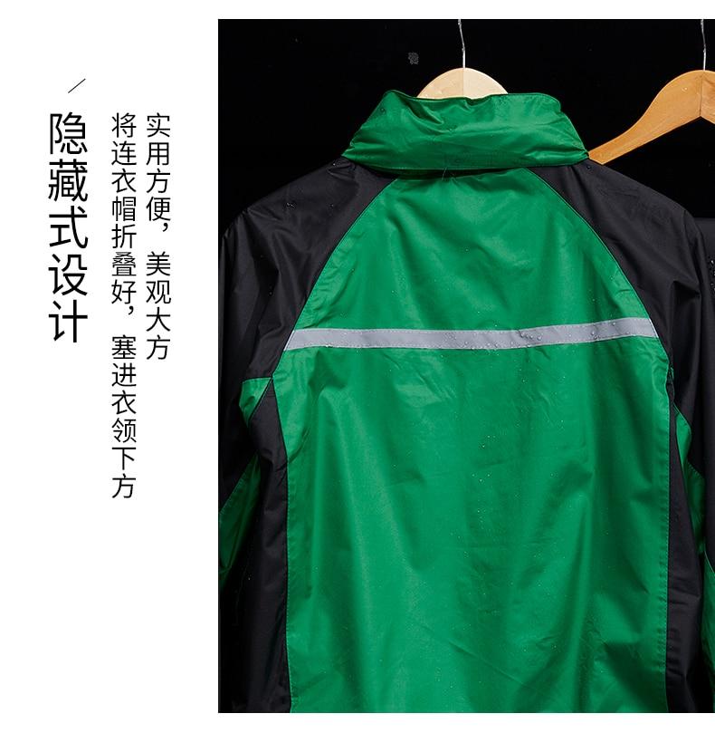 de chuva moda engrenagem de chuva dg50r