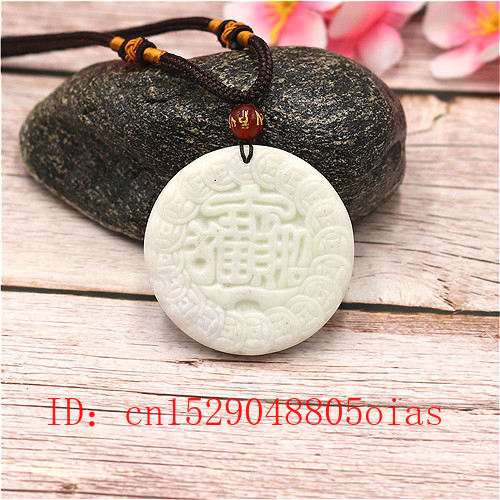 Natural White Chinese Jade Wealth Pendant Necklace Charm Jewellery Fashion Accessories Carved Amulet Gifts For Women Men