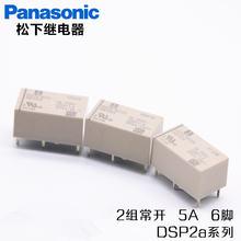 20 шт/лот оригинальные промышленные устройства matsushita(pc)