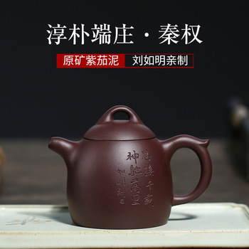 Yixing authentic ores in the mud all hand recommended 160 ml Qin Quan little teapot kung fu tea mixed batch