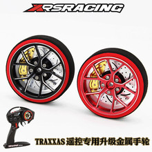 XRSRACING remote controller CNC upgrade hand wheel RC Gun type for TRAX TRX4 ERVO XMaxx Slash