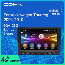 COHO For Volkswagen Touareg 2004-2010 Navigation Stereo Car Multimedia Player Android 10.0 Octa Core 6+128G