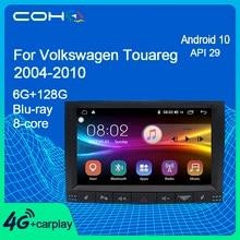 COHO para Volkswagen Touareg 2004-2010 navegador estéreo coche reproductor Multimedia Android 10,0 Octa Core 6 + 128G