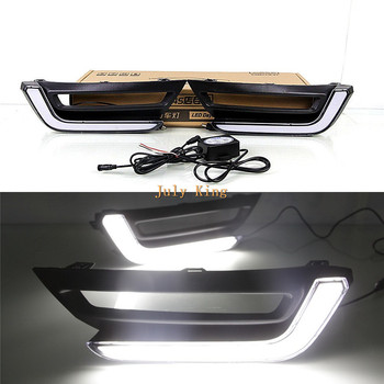 July King LED Light Guide Daytime Running Lights LED DRL Case For Honda CRV CR-V 2017-2020 High DRL Version