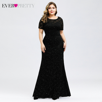 Sparkle Mermaid Prom Dresses Plus Size Ever Pretty O-Neck Short Sleeve Elegant Black Party Gowns For Women Vestidos De Gala 2
