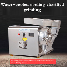 купить Water-cooled Chinese Herbal Medicine Crusher Ultra-fine Commercial Powder Machine Graded Double Chamber Sanqi Mil по цене 70804.78 рублей