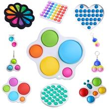 Игрушка-антистресс Dimpl для детей, развивающая игрушка для раннего развития и интенсивных тренировок