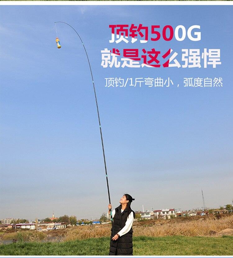 duro alta fibra carbono t60 2.7 m